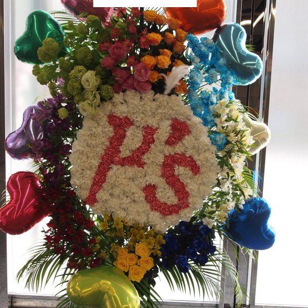 Stand-Flower Custom