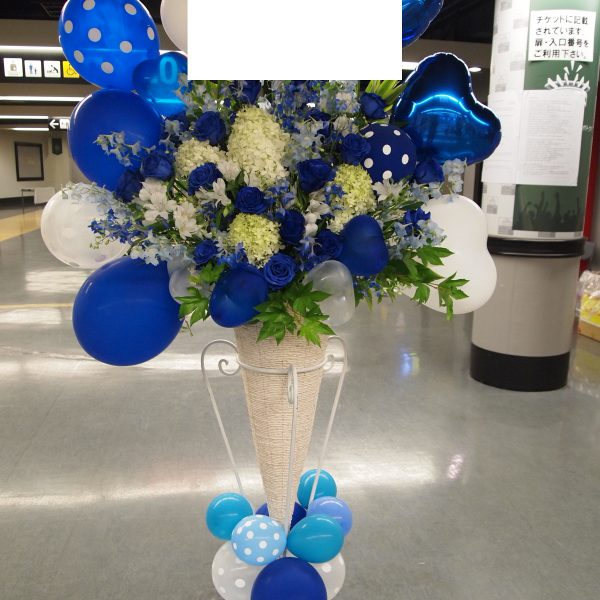 Balloon-Flower Stand